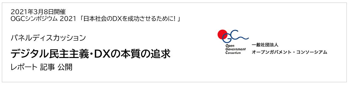 Top_April3.png